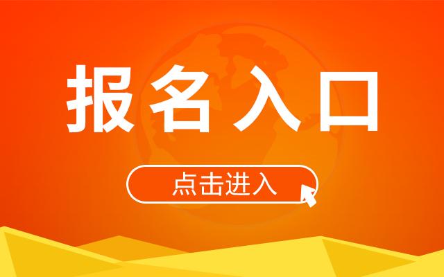2021年春季贺州钟山县高中学校赴高校招聘教师公告